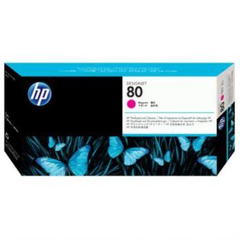 Cabezal de Impresión HP DesignJet 80 Color Magenta