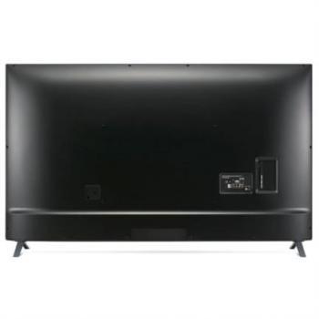 Pantalla LG TV AI ThinQ 75